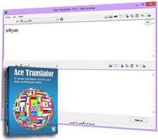 دانلود Ace Translator 14.0.1.1001 مترجم متن آنلاین