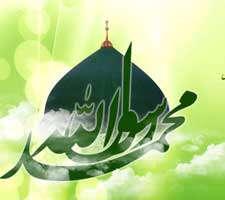 مجموعه 12 پوستر مذهبی ویژه رسول اکرم صل الله علیه وآله وسلم