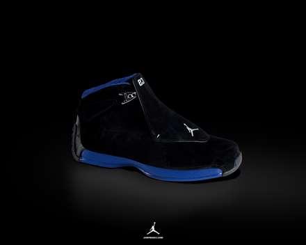 کفش بسکتبال سیاه