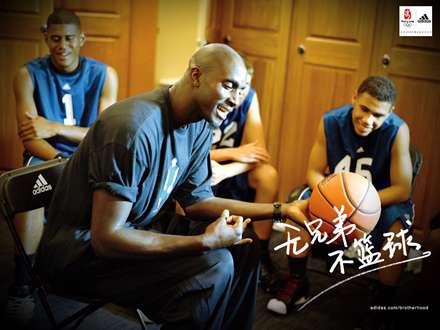 عکس تبلیغاتی آدیداس در رخت کن تیم بسکتبال