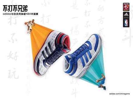 تبلیغ کفش بسکتبال آدیداس