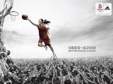 تبلیغات آدیداس در بازی های آسیایی گوانگجو