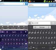 دانلود GO Keyboard (Emoji Free) 2.69 کیبورد حرفه ای فارسی نسخه اندروید