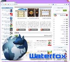 دانلود2.Waterfox 40.0 مرورگر 64 بیتی واترفاکس