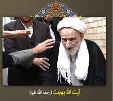 پاورپونت زیبا از رفتار و گفتار بزرگان در رثای امام حسین (ع) و مراسم عزاداری