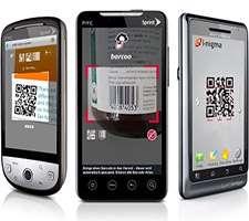 بارکدخوان برای موبایل اندورید، Barcode Scanner 4.5.1