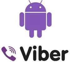 تماس و ارسال پیامک رایگان در اندروید، Viber 5.0.0.4090