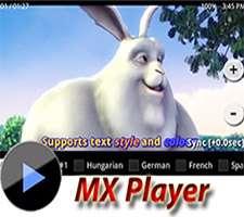 پخش کننده قدرتمند فیلم + کدک، MX Player Pro 1.7.27