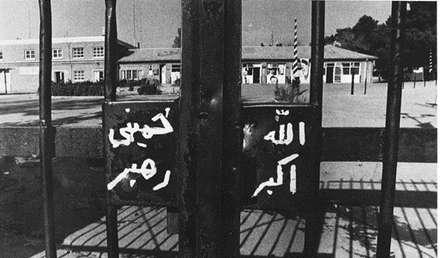 سند تصویری بکر از انقلاب مردمی2
