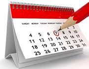 تم تقویم دی ماه سال92 در اندازه 1680.1050