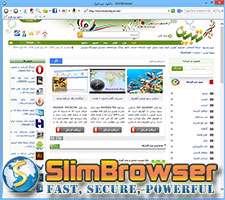 مرورگر ساده و کم حجم + پرتابل، SlimBrowser 7.00.100 Final