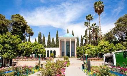 سعدیه، آرامگاه، سعدی، شیراز، ایران، مقبره، باغ