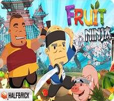 بازی زیبا و سرگرم کننده فروت نینجا، Fruit Ninja 1.9.5