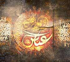 طرح لایه باز (فرمت psd) تایپوگرافی نام حضرت عباس علیه السلام