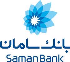 همراه بانک سامان ایران سامانک، Samanak 1.3