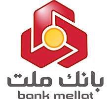 دانلود همراه بانک ملت در اندروید Mellat Bank 2.2.5