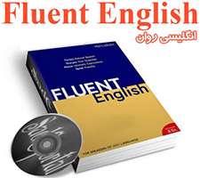 مجموعه آموزشی مکالمه انگلیسی Fluent English دیسک سوم