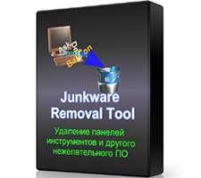 شناسایی و حذف بدافزارها، Junkware Removal Tool 6.3.4
