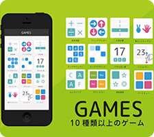 بازی های تست هوش و ریاضی در اندروید، Brain Wars 1.0.4