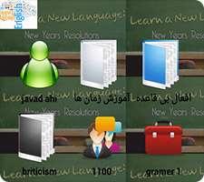 آموزش زبان انگلیسی در اندروید 1.0