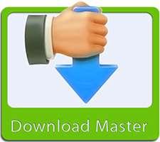 دانلود Download Master 6.5.1.1471 Final مدیریت دانلود فایل