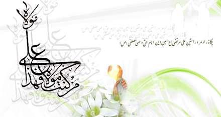 پوستر مذهبی، حضرت علی، عید غدیر