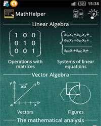 Algebra & Calculus - Integrals