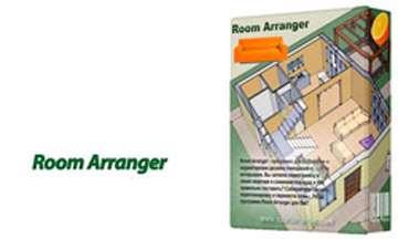 نرم افزار طراحی سه بعدی داخلی ساختمان Room Arranger