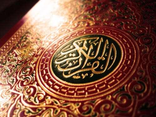 دانلود بهترین نرم افزار قرآن برای اندروید Quran Android v 2.5.8