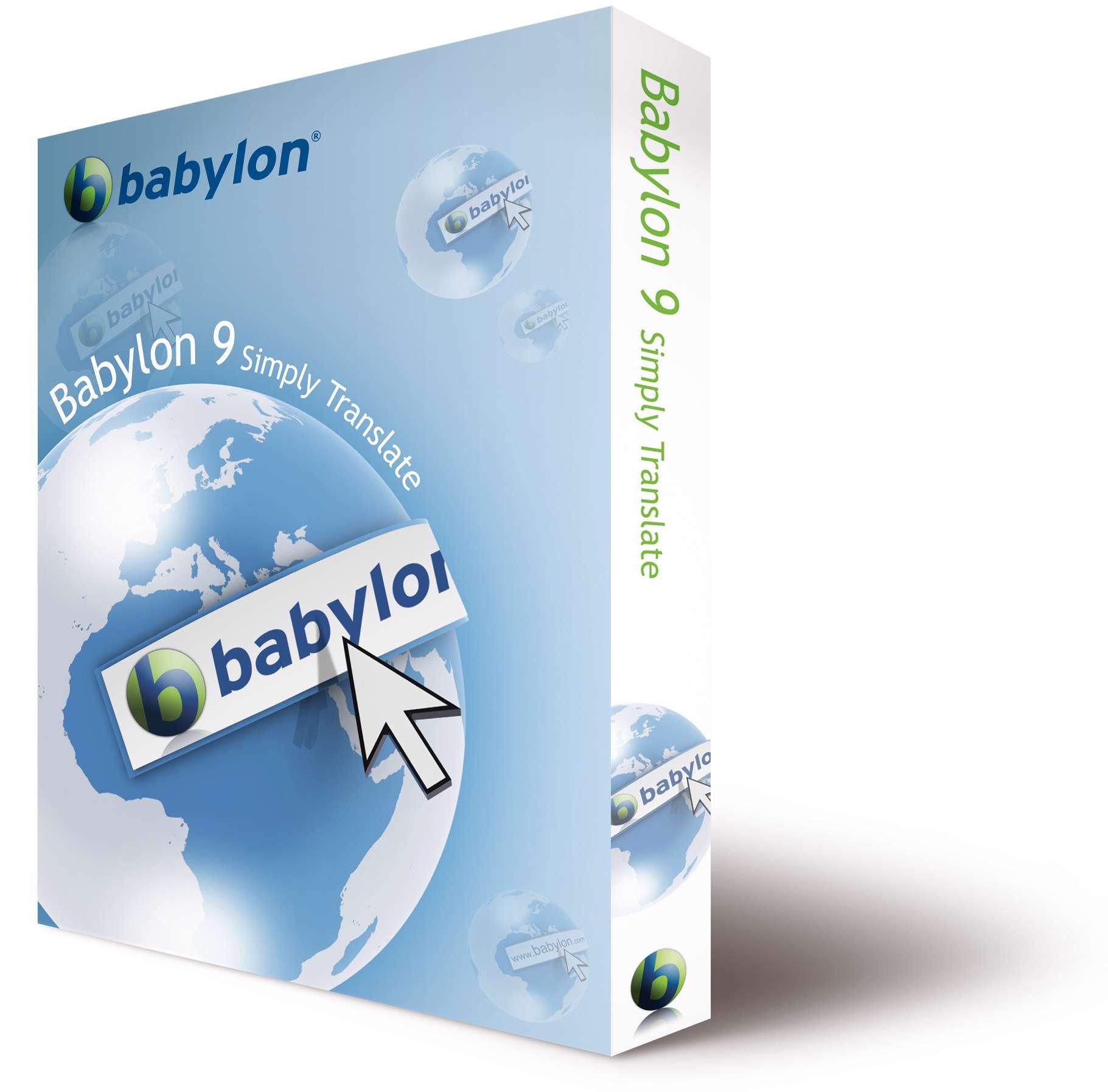 دانلود دیکشنری قدرتمند Babylon 10.5.0.11