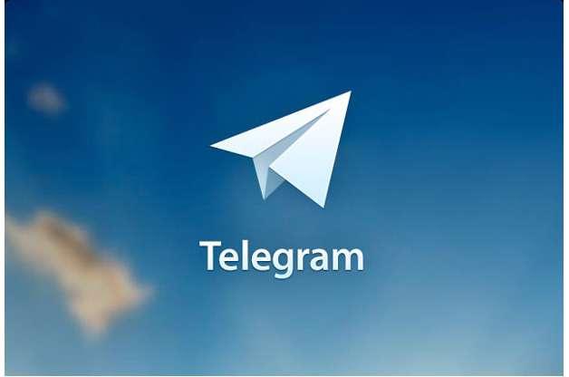 دانلود نرم افزار پیام رسانی  0.9.18 telegram در دو نسخه نصبی و پرتابل برای ویندوز