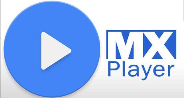 دانلود MX Player Pro 1.8.10 پخش کننده قدرتمند فیلم