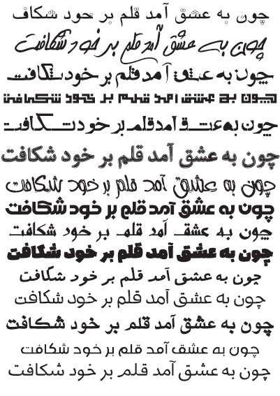 مجموعه ۱۵۰۰ تایی از فونت های فارسی