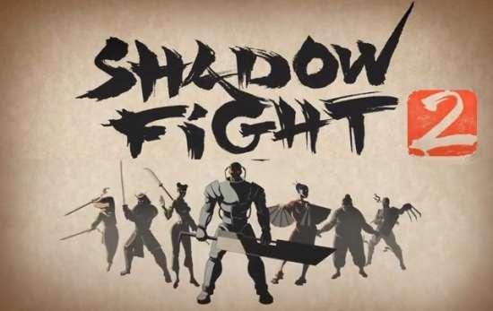 بازی اکشن و جذاب Shadow Fight 2 v1.9.21