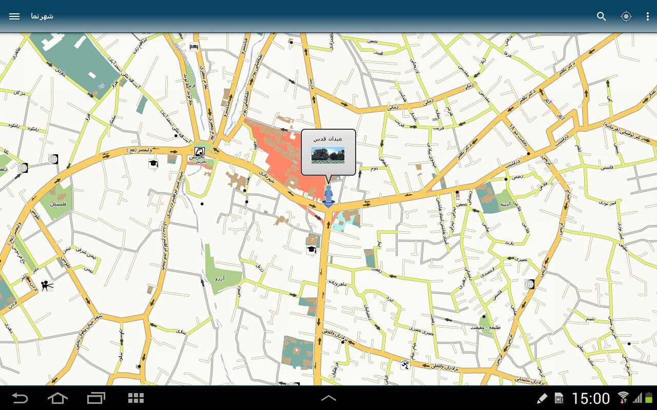 دانلود نقشه تهران نما ، نقشه تهیه شده توسط شهرداری تهران