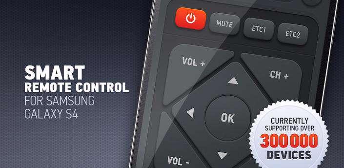 دانلود نرم افزار کنترل تلویزیون برای اندروید Smart IR emote 4.0.2