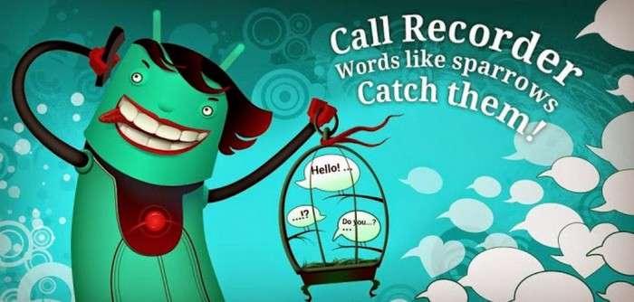 دانلود برنامه ضبط مکالمات دستگاه اندرویدی شما  Call Recorder Pro 5.5