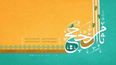 عکس،پوستر،یا ثامن الحجج(ع)، امام رضا