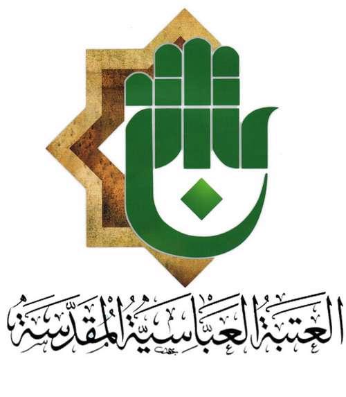 دانلود نرم افزار الکفیل فارسی (برنامه رسمی آستان حضرت عباس علیه السلام)