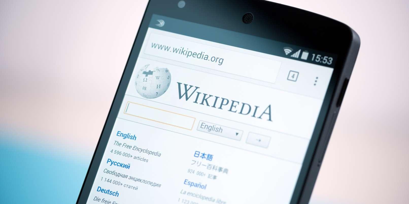 دانلود نرم افزار کاربردی رسمی سایت ویکی پدیا Wikipedia 2.4.157 برای اندروید