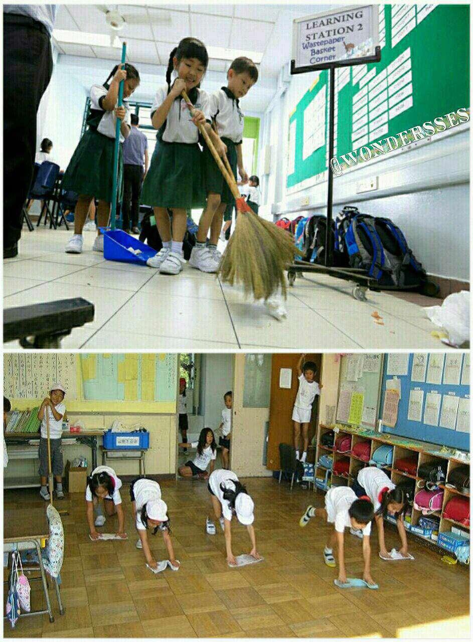 مدرسه ، ژاپن، سرایدار، بابای مدرسه، محبت ،کار