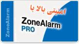 امنیتی بالا با zoom alarm