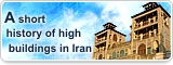 A short history of high buildings in Iran