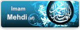 İmam Mehdi (af)