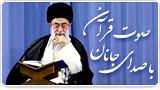 صوت قرآن با صدای جانان
