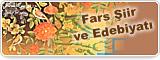 Fars Şiir ve Edebiyatı