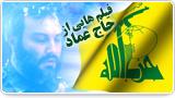فیلم هایی از حاج عماد