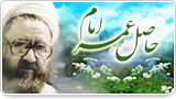 حاصل عمر امام