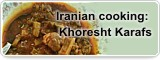 Iranian cooking: Khoresht Karafs