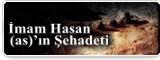 İmam Hasan (as)'ın Şehadeti